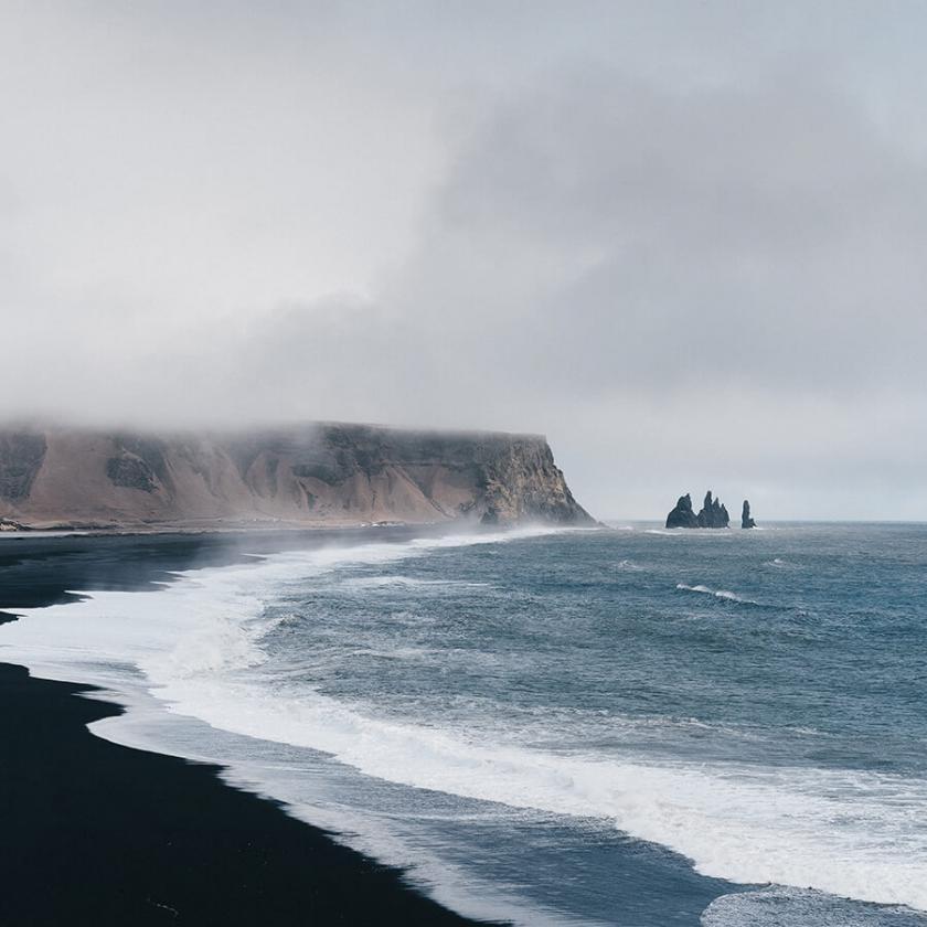 Nordens hus på Island söker praktikanter. Foto: Adam Jang